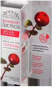 Крем для повік проти зморшок KLUKVA, 20мл, Planeta organica, Secret of Arctica