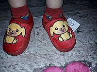Тапочки теплие детские для девочки и мальчика красние Собачка 26\27 - 15,5см стелька