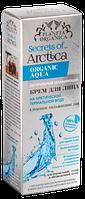 Крем для лица AQUA Глубокое увлажнение, 75мл, Secrets of Arctica , Planeta Organica