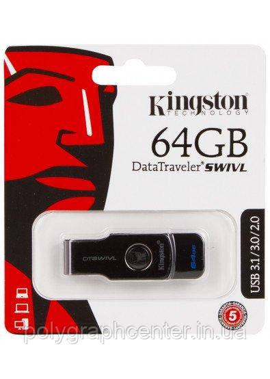 Флешка Kingston SWIVL 64 GB USB 3.0