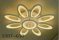 Люстра ЛЭД 1507 (630) (белая и черная)