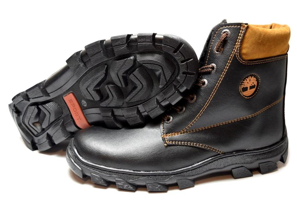 Ботинки мужские зимние (СБ-12) (размер 40, стелька 26 см)
