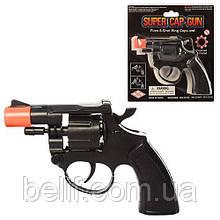 Зброя Пістолет 8248E пістон., лист, 17-16-3 см