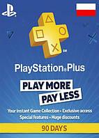 PSN 90 дней PlayStation Plus 3-х месячная подписка (Польша)