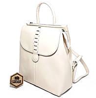 4526c69507a3 Женский повседневный яркий, легкий рюкзак из натуральной плотной кожи  Galanty, Бежевого цвета