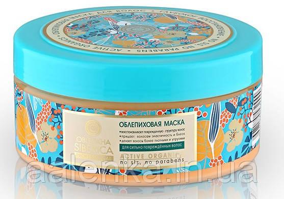 Органическая маска для волос Облепиховая, Глубокое восстановление, 300мл, Oblepikha Siberica