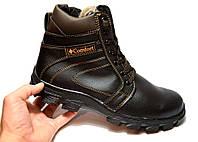 Ботинки мужские зимние (СБ-13к) (размер 40, стелька 26 см)