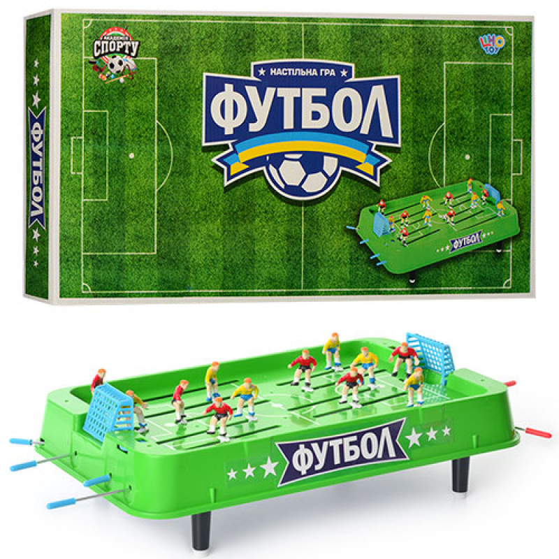 Футбол JT 0702 на штангах, ніжки, шкала рахунку, в коробці, 53,5-29-6 см