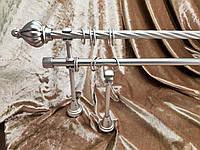 Кованый Карниз двойной с витой передней и гладкой трубами Серебро матовое 160см 19мм Ø