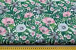 """Ткань хлопковая """"Анемоны розовые и серые с зелёными ветками"""" на белом (№1837), фото 2"""