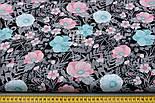 """Ткань хлопковая """"Анемоны розовые и бирюзовые с серыми ветками"""" на чёрном (№1838), фото 3"""