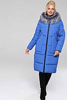 Молодежное пальто зимнее Дамиана,  р-ры 42 - 54,  NUI VERY,  Новая зимняя коллекция 2018/2019