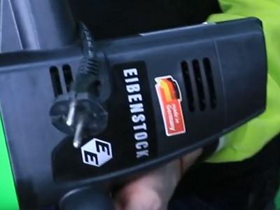 Шлифовальная машина Eibenstock EWS 225