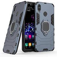 Чехол Ring Armor для Huawei P Smart Plus Синий