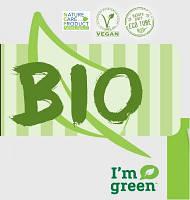 Органические массажные масла BIO (HOT)