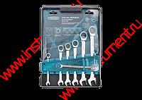 Набор комбинированных ключей Gross 14890, 8-19 мм, трещоточные