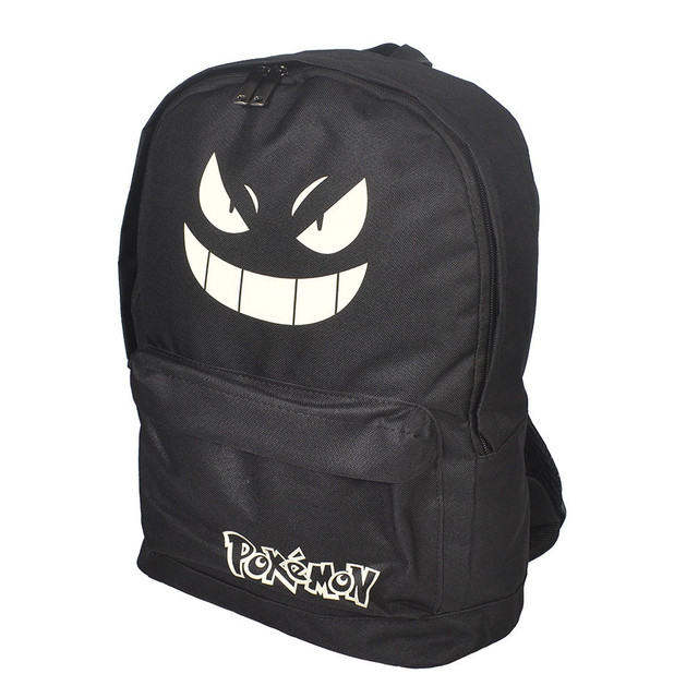 """Городской рюкзак """"VA R09"""""""