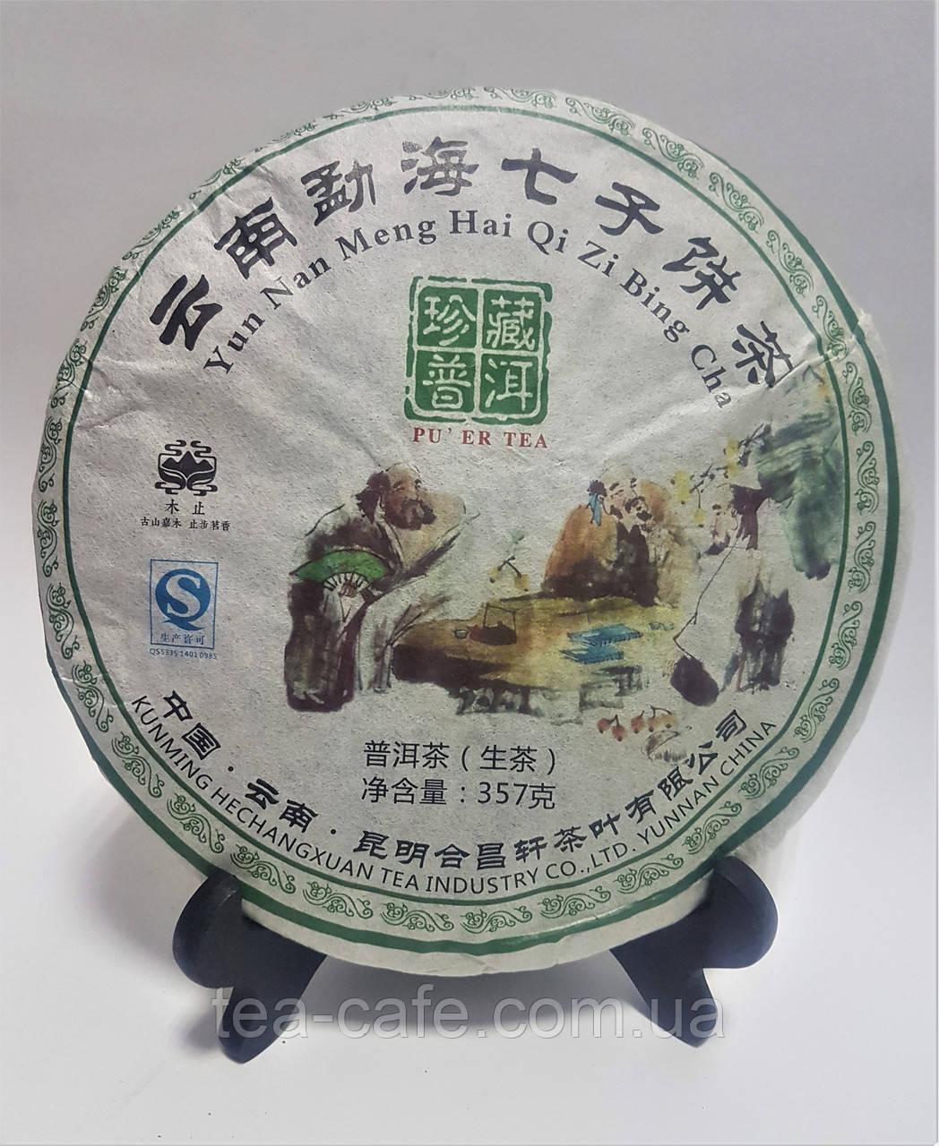 ПуЭр Шен (зелений) 357 гр.