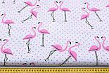 """Тканина бавовняна """"Фламінго і рожевий горошок"""" на білому (№ 1840), фото 2"""