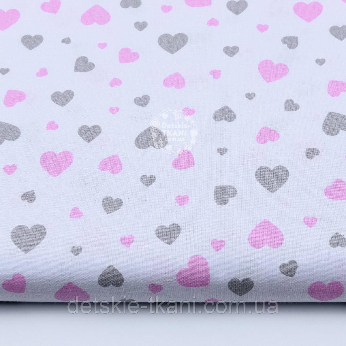 """Ткань хлопковая """"Сердечка трёх размеров"""" розово-серые на белом №1842"""