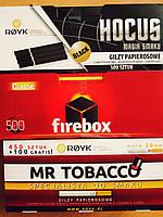 Набор разных сигаретных гильз Большая Выгода 1500шт. ЧЁРНЫЕ Hocus, длинный фильтр 20мм Mr.Tobacco. Firebox 500, фото 1