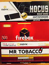 Набор разных сигаретных гильз Большая Выгода 1500шт. ЧЁРНЫЕ Hocus, длинный фильтр 20мм Mr.Tobacco. Firebox 500
