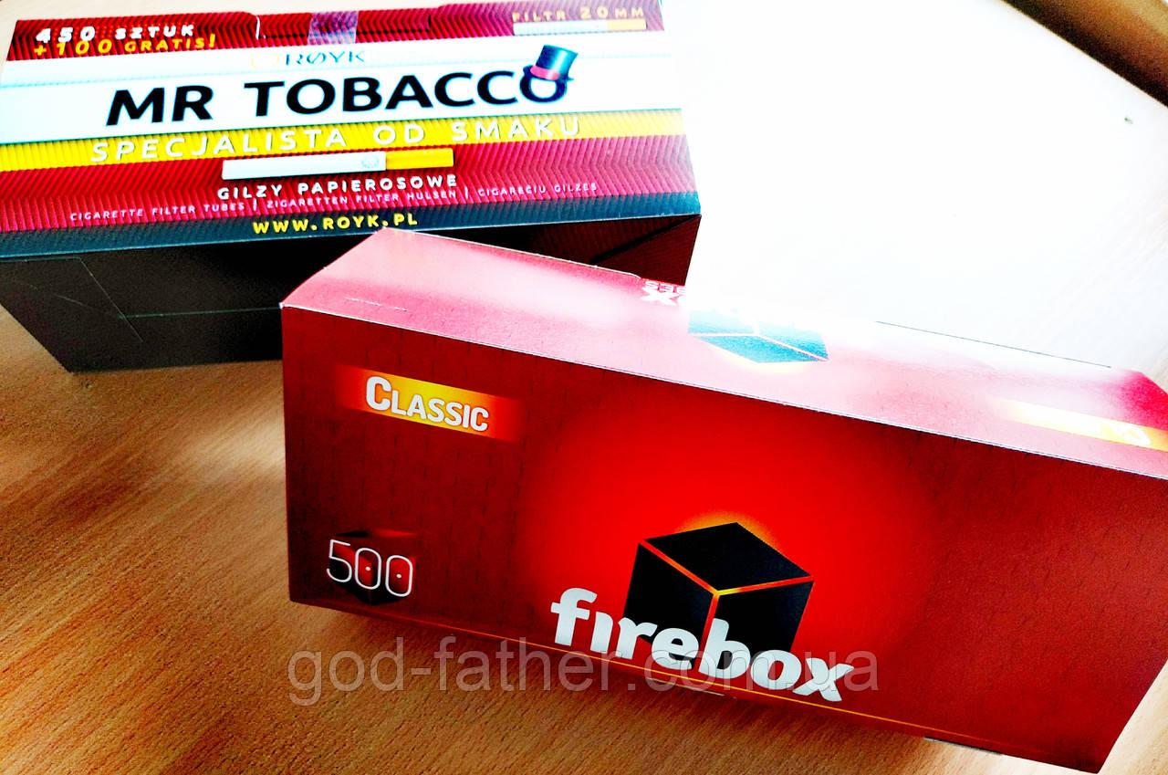 Набор сигаретных гильз 15мм и 20мм фильтр 1050шт, длинный фильтр 20мм Mr.Tobacco. Firebox 500