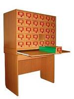 Шкаф картотечный на 30 ящиков 932х530х1430 мм
