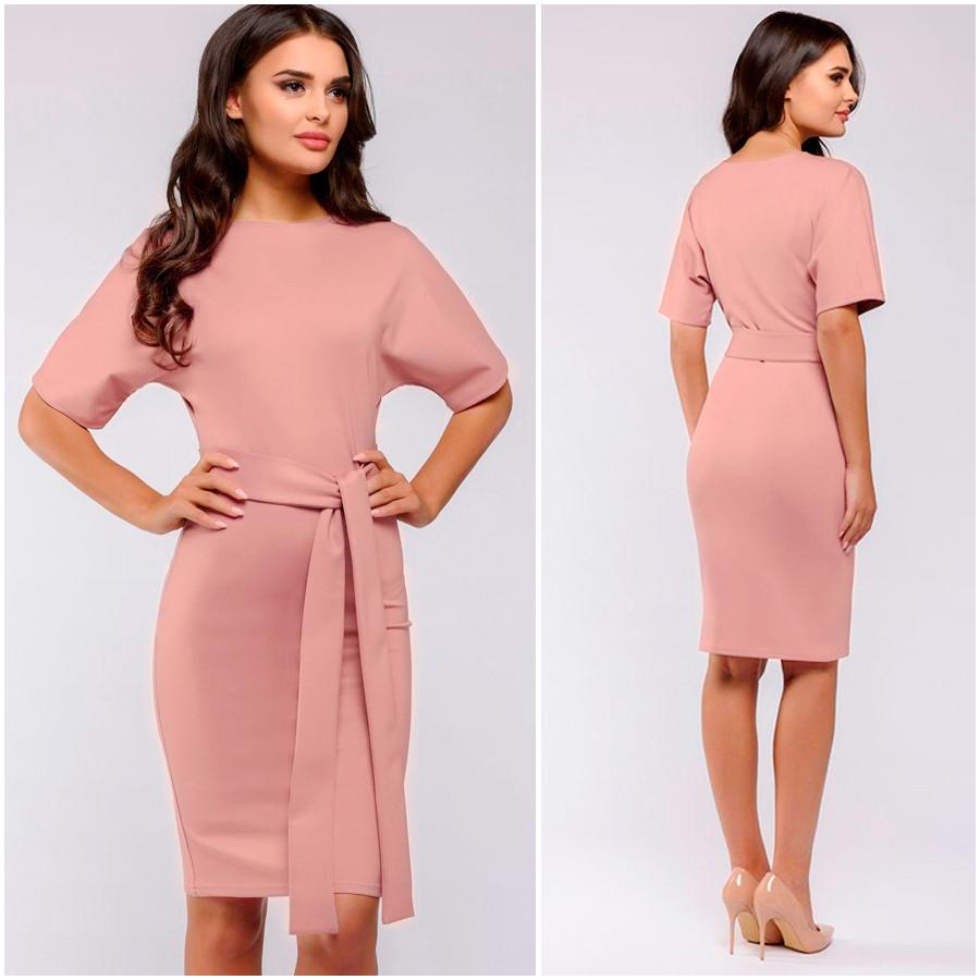 Платье-футляр цвета пудры Rosa (Код 178)