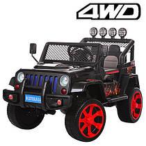 Детский электромобиль Джип M 3237 EBLR-2-3, 4 мотора,мягкие колеса и кожаное сиденье