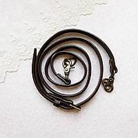 """Ручка для сумки длинная """"Родео"""" 1.4 см - до 122 см, темно-коричневая, бронза"""
