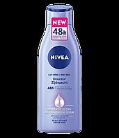 """Молочко для тела NIVEA body milk douceur zijdezacht""""Нежная кожа"""" 250ml"""