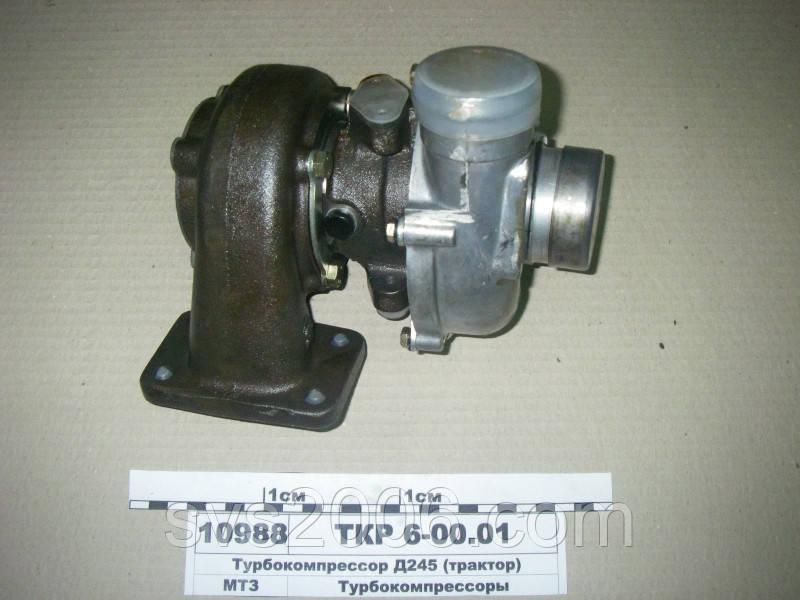 Турбокомпрессор Д 245 МТЗ