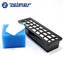 Комплект фильтров для пылесоса Zelmer, фото 2