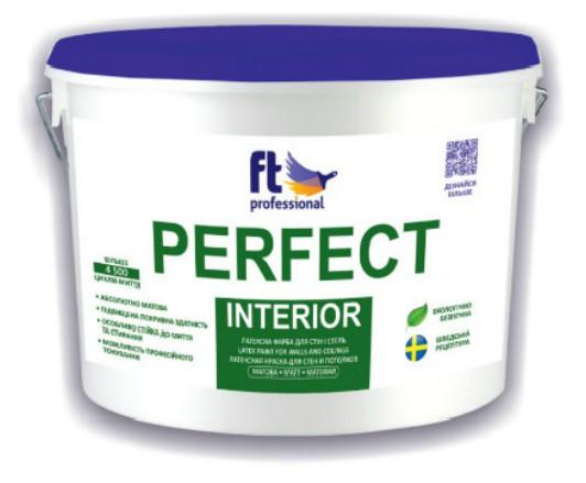Глубокоматовая латексная краска для потолка и стен PERFECT INTERIOR 10 л