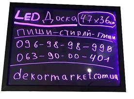 Светодиодная led доска для рекламы размер 47х36 см