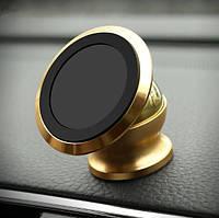 Магнитный Держатель для телефона автомобильный