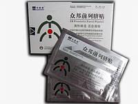 Урологический лечебный пластырь для мужчин
