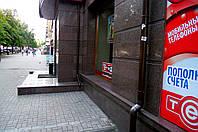 Купить гранитную плитку в Киеве