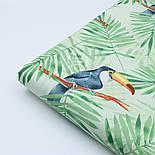 "Ткань хлопковая ""Большие туканы на зелёных пальмовых ветках"" на салатовом (№1814а), фото 7"
