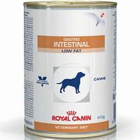 Влажный корм (Роял Канин) Royal Canin Gastro Intestinal Low Fat для собак 0.41 кг
