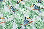 """Ткань хлопковая """"Большие туканы на зелёных пальмовых ветках"""" на белом (№1815а), фото 6"""