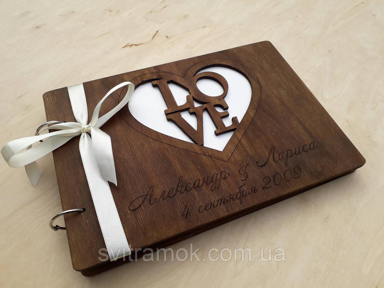 Фотоальбом з дерев'яна яними обкладинками