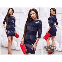 Платье женское с кожаными вставками  2911