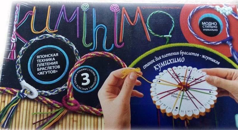 Набор КУМИХИМО рукоделие плетение Danko Toys