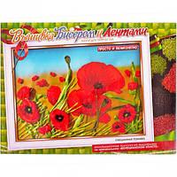 Набор для вышивания лентами цветы в Украине. Сравнить цены 131b1c283c202