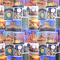 Креп портьерный, цветные фото городов, ш.280 ( 31610.001 )