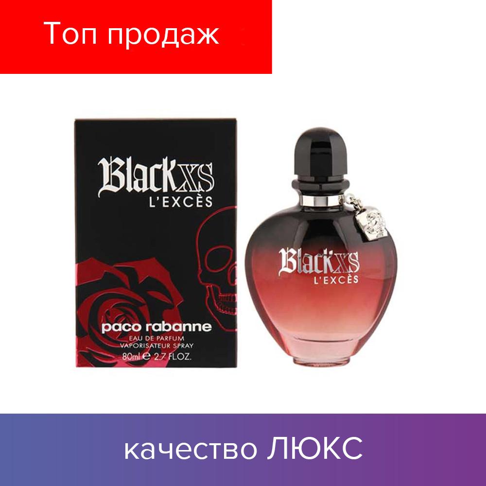 80 Ml Paco Rabanne Black Xs Lexces For Her Eau De Toilette