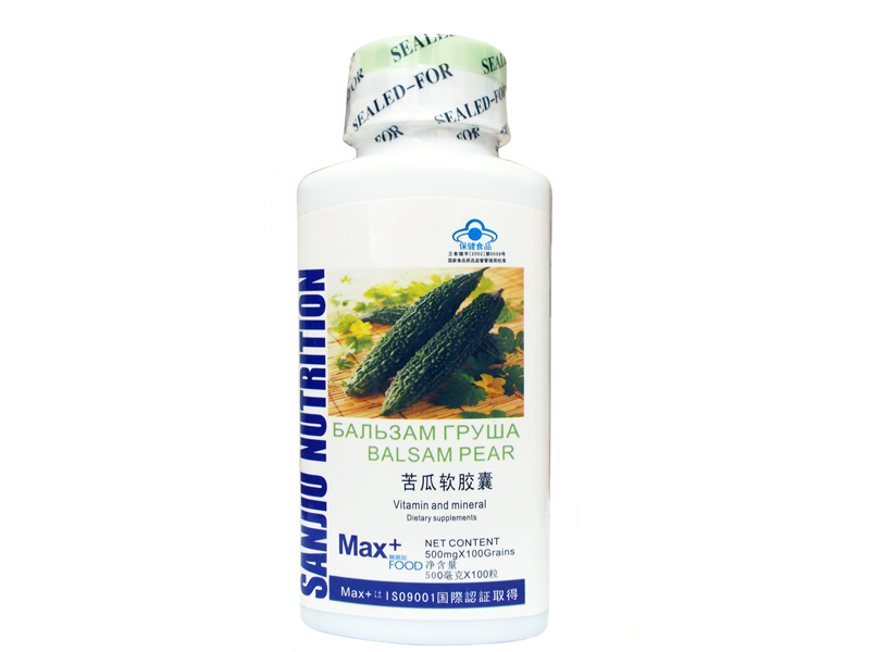 Момордика (Бальзам груша-горький огурец) 999 - (сахар. диабет) 100 шт
