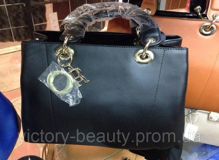 Женская сумка Cristian Dior Diorissimo - Интернет - Магазин